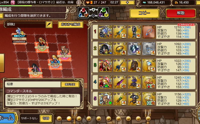 f:id:sayu_imperialsaga:20210710211001p:plain
