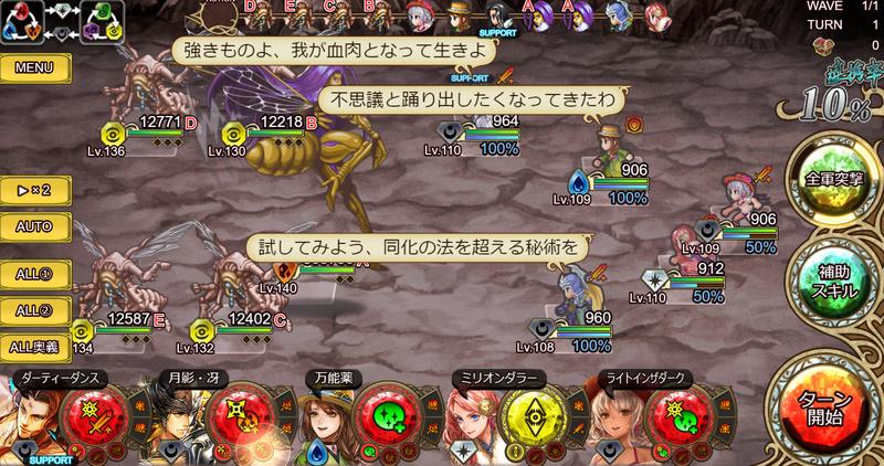f:id:sayu_imperialsaga:20210714103210p:plain