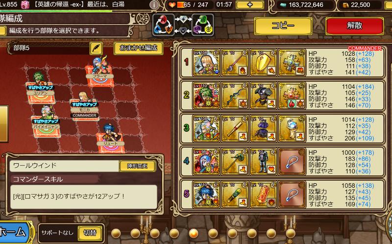 f:id:sayu_imperialsaga:20210714103218p:plain