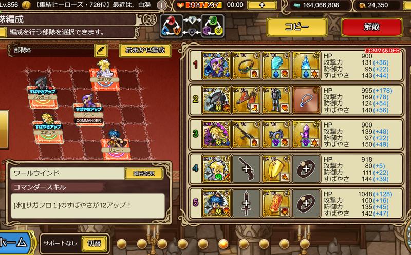 f:id:sayu_imperialsaga:20210715194418p:plain