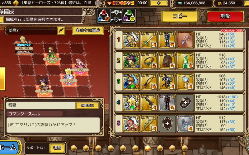 f:id:sayu_imperialsaga:20210715194426p:plain