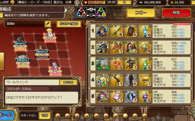 f:id:sayu_imperialsaga:20210715194432p:plain