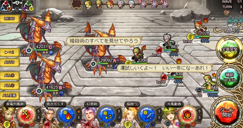 f:id:sayu_imperialsaga:20210718073839p:plain