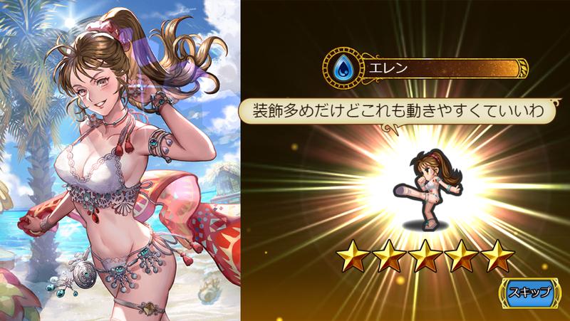 f:id:sayu_imperialsaga:20210724162108p:plain