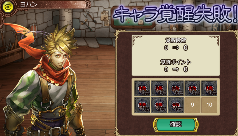 f:id:sayu_imperialsaga:20210727162805p:plain