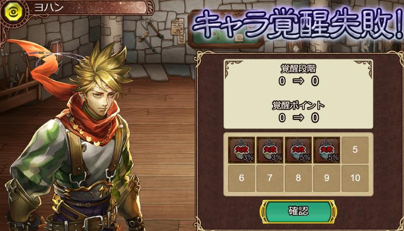 f:id:sayu_imperialsaga:20210727162819p:plain