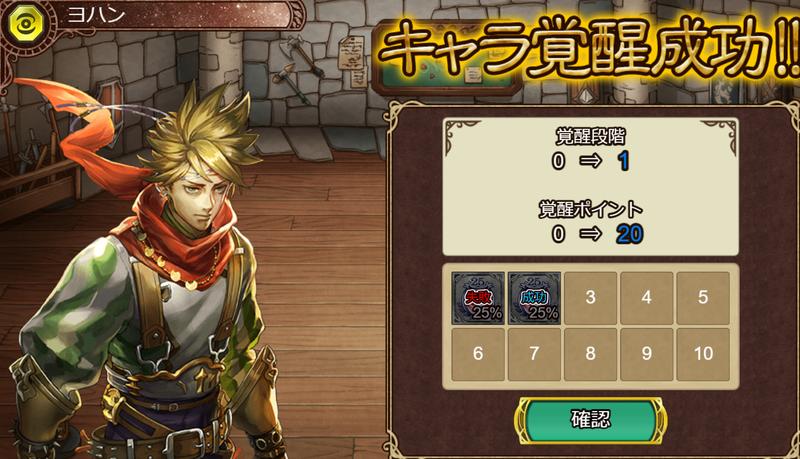 f:id:sayu_imperialsaga:20210727162834p:plain
