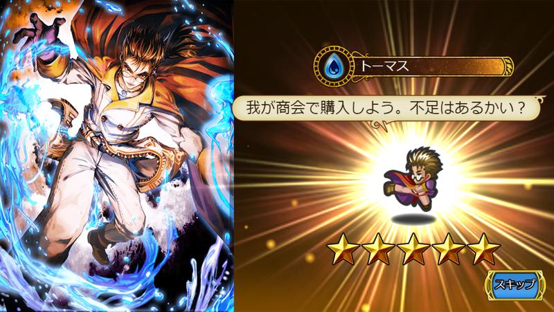 f:id:sayu_imperialsaga:20210731081741p:plain