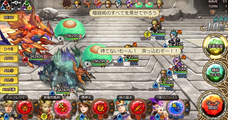 f:id:sayu_imperialsaga:20210731172821p:plain