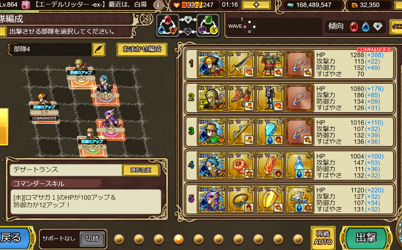 f:id:sayu_imperialsaga:20210731172829p:plain