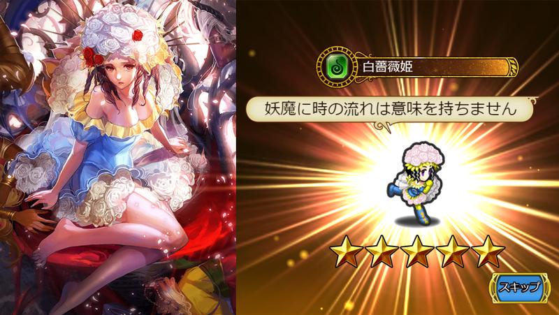 f:id:sayu_imperialsaga:20210804090119p:plain