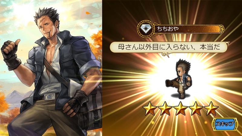 f:id:sayu_imperialsaga:20210806100315p:plain