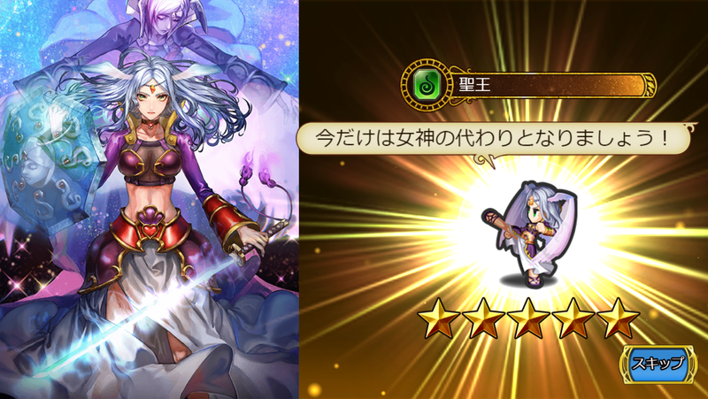 f:id:sayu_imperialsaga:20210806100334p:plain