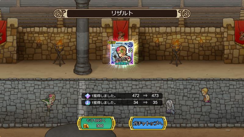 f:id:sayu_imperialsaga:20210821092900p:plain