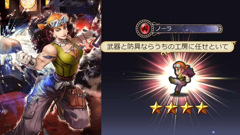 f:id:sayu_imperialsaga:20210824075112p:plain