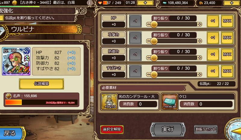 f:id:sayu_imperialsaga:20210827104636p:plain