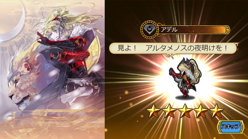 f:id:sayu_imperialsaga:20210830090715p:plain