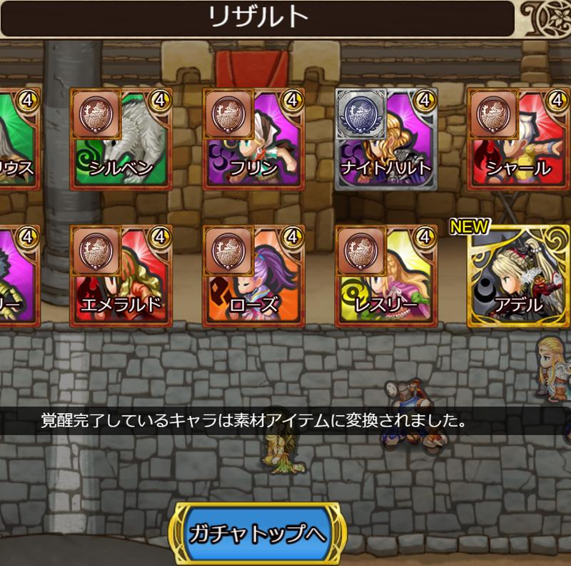 f:id:sayu_imperialsaga:20210830090722p:plain