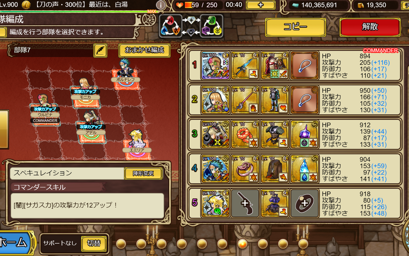 f:id:sayu_imperialsaga:20210904153659p:plain