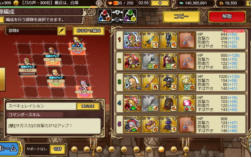 f:id:sayu_imperialsaga:20210904153705p:plain