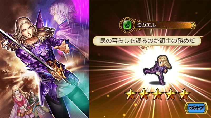 f:id:sayu_imperialsaga:20210905101251p:plain