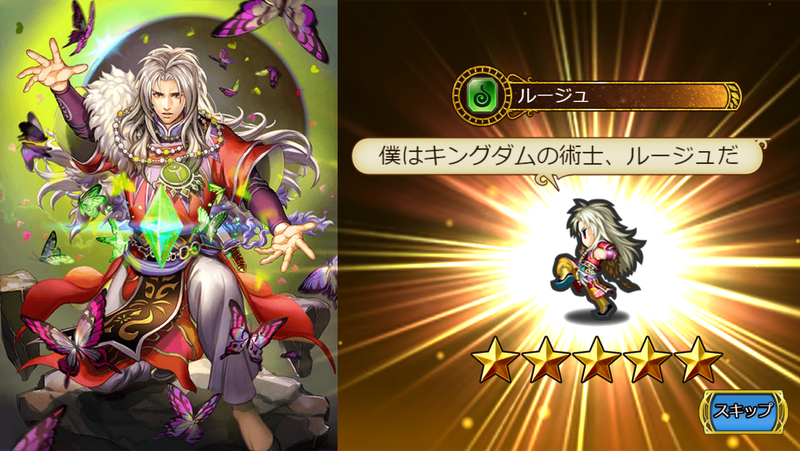 f:id:sayu_imperialsaga:20210905101304p:plain