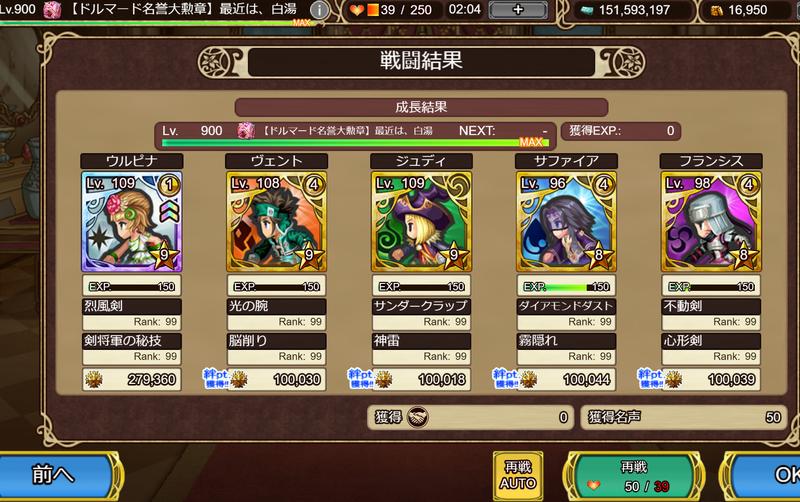 f:id:sayu_imperialsaga:20210907085600p:plain