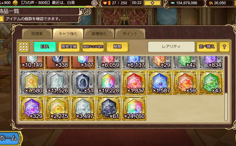 f:id:sayu_imperialsaga:20210907200437p:plain