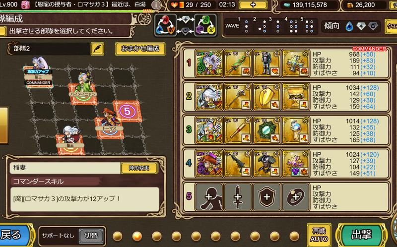 f:id:sayu_imperialsaga:20210910203816p:plain