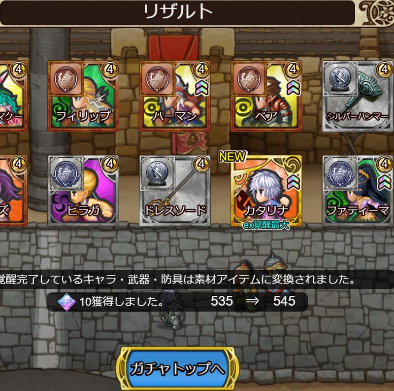 f:id:sayu_imperialsaga:20210911181842p:plain