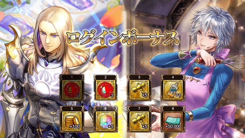 f:id:sayu_imperialsaga:20210911181855p:plain