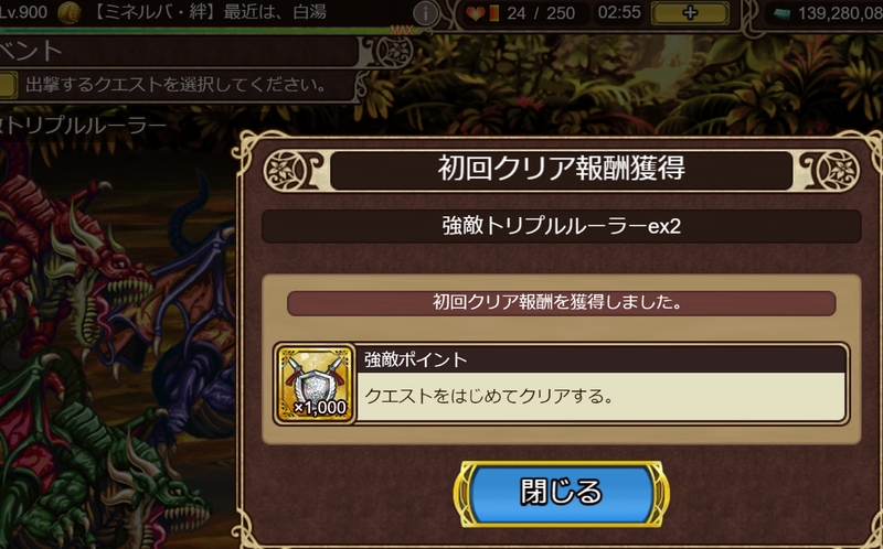 f:id:sayu_imperialsaga:20210911183035p:plain