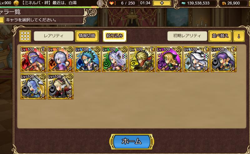 f:id:sayu_imperialsaga:20210913112221p:plain