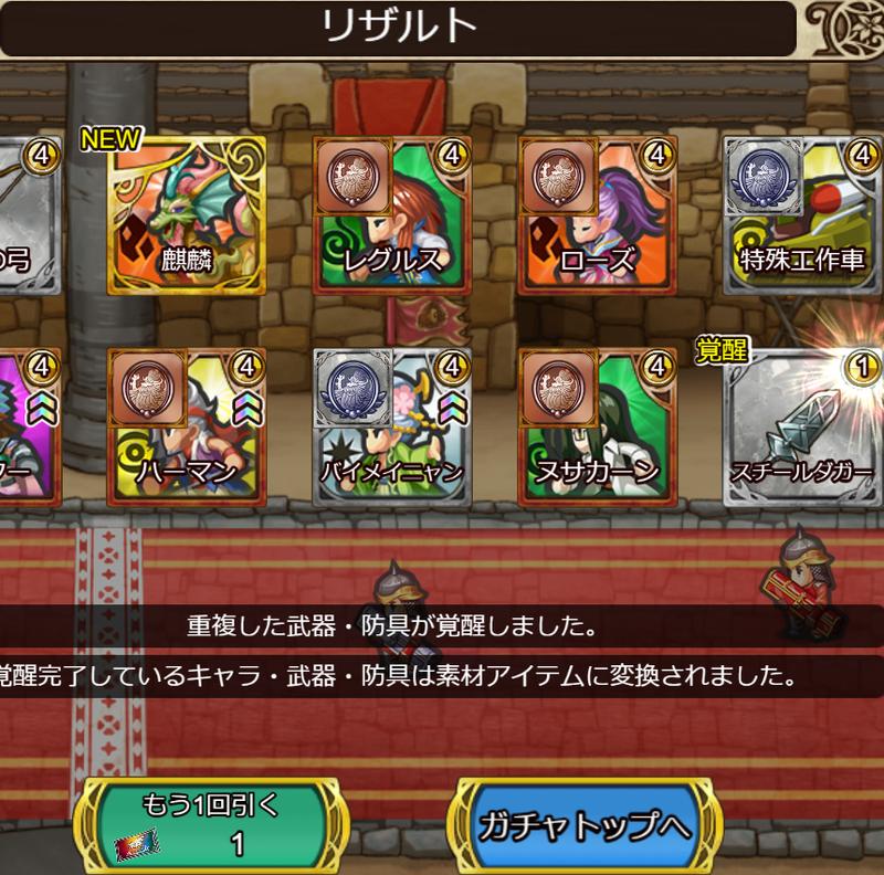 f:id:sayu_imperialsaga:20210915072806p:plain