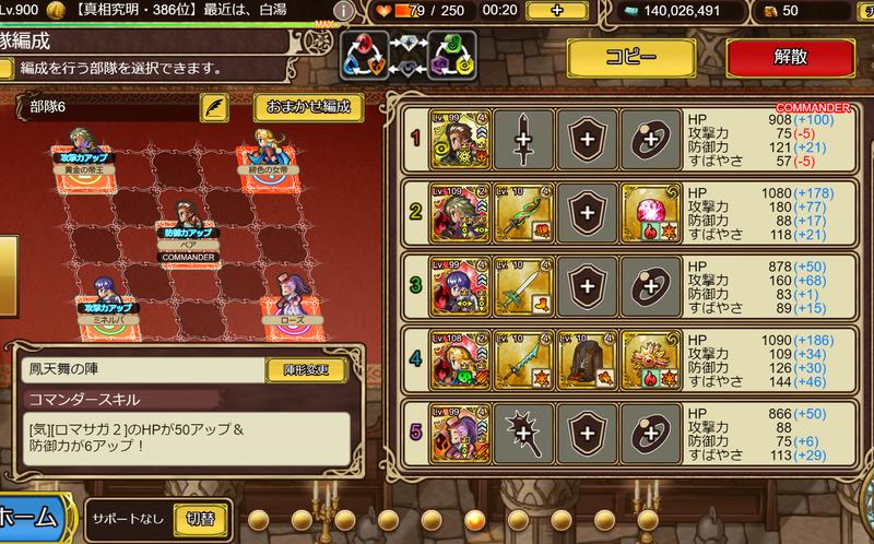 f:id:sayu_imperialsaga:20210917190756p:plain