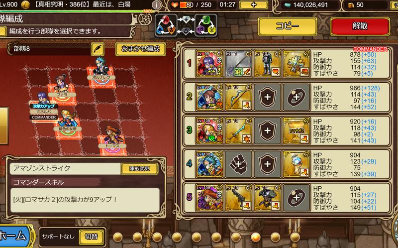 f:id:sayu_imperialsaga:20210917190812p:plain