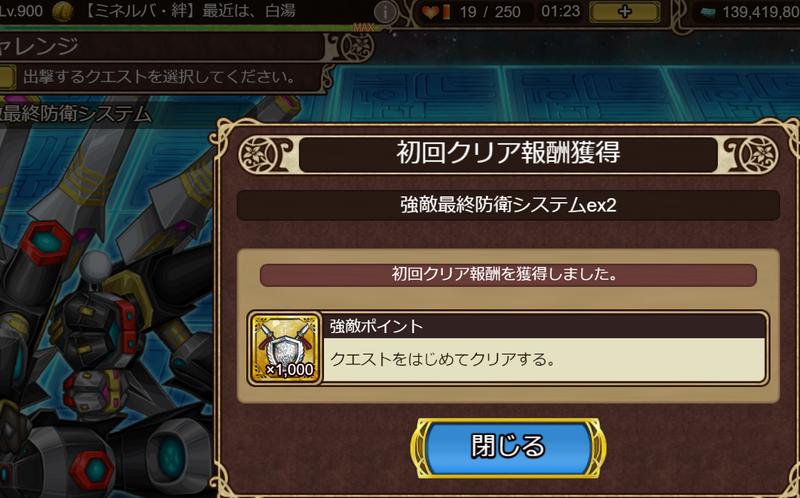 f:id:sayu_imperialsaga:20210918124929p:plain