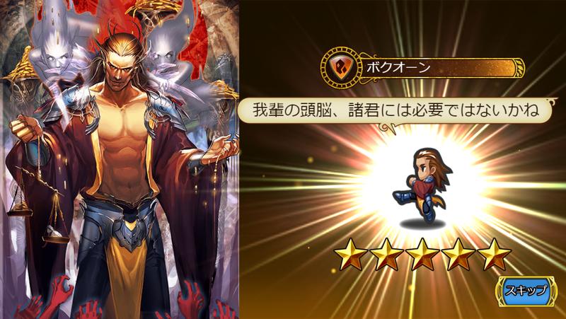 f:id:sayu_imperialsaga:20210918161413p:plain