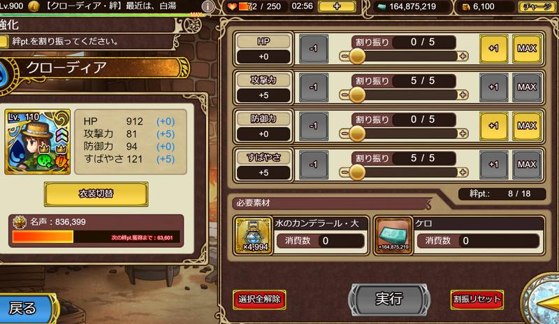 f:id:sayu_imperialsaga:20210925195232p:plain