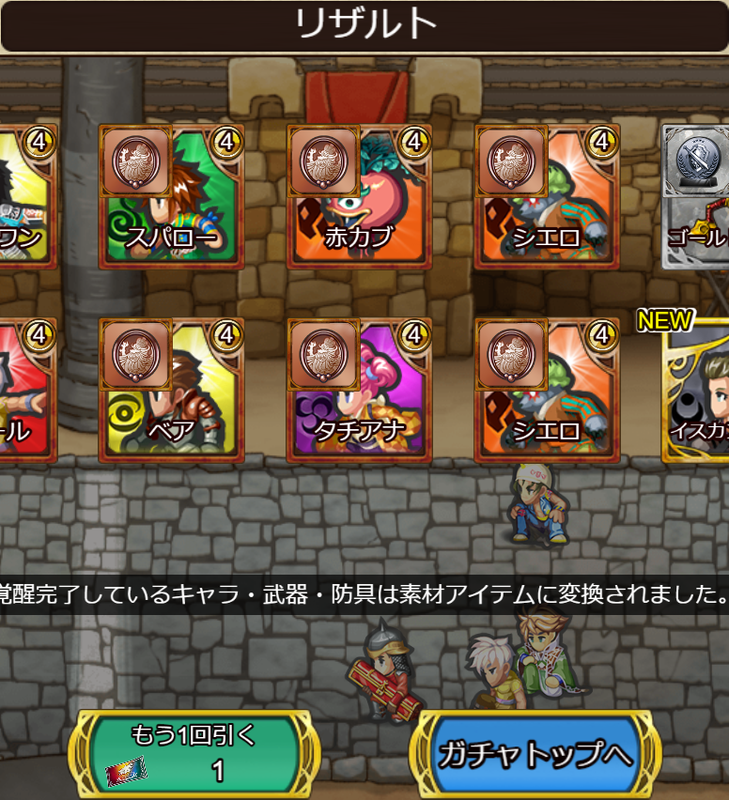 f:id:sayu_imperialsaga:20210928103535p:plain