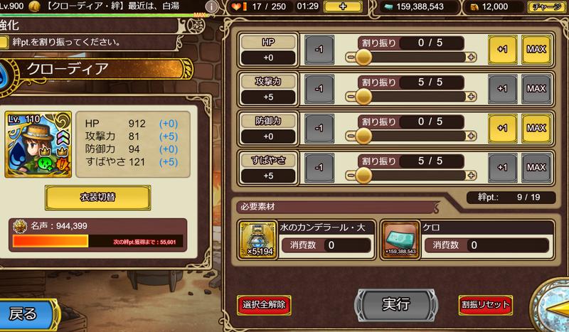 f:id:sayu_imperialsaga:20211001085451p:plain