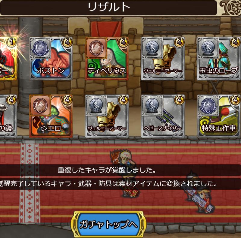 f:id:sayu_imperialsaga:20211005082725p:plain