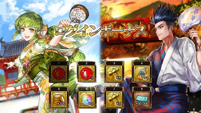f:id:sayu_imperialsaga:20211009095042p:plain
