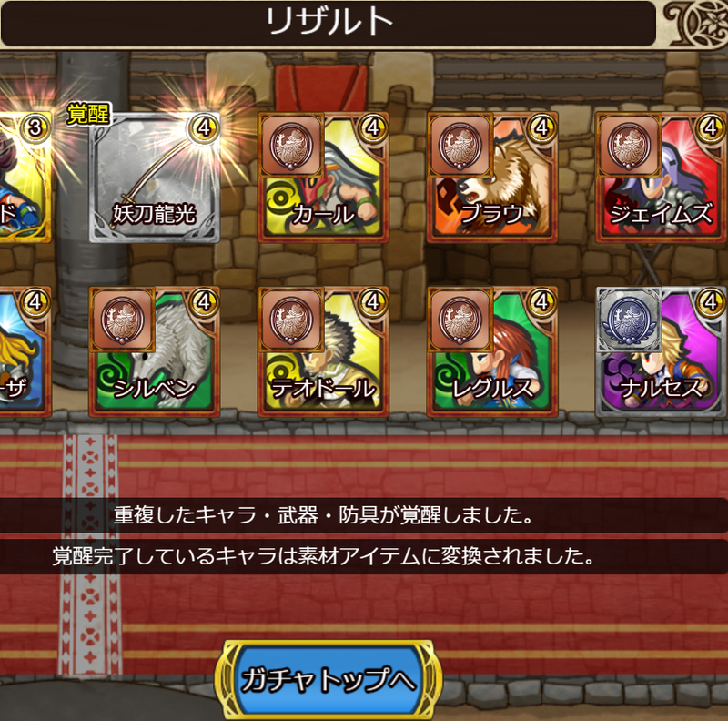 f:id:sayu_imperialsaga:20211010083048p:plain