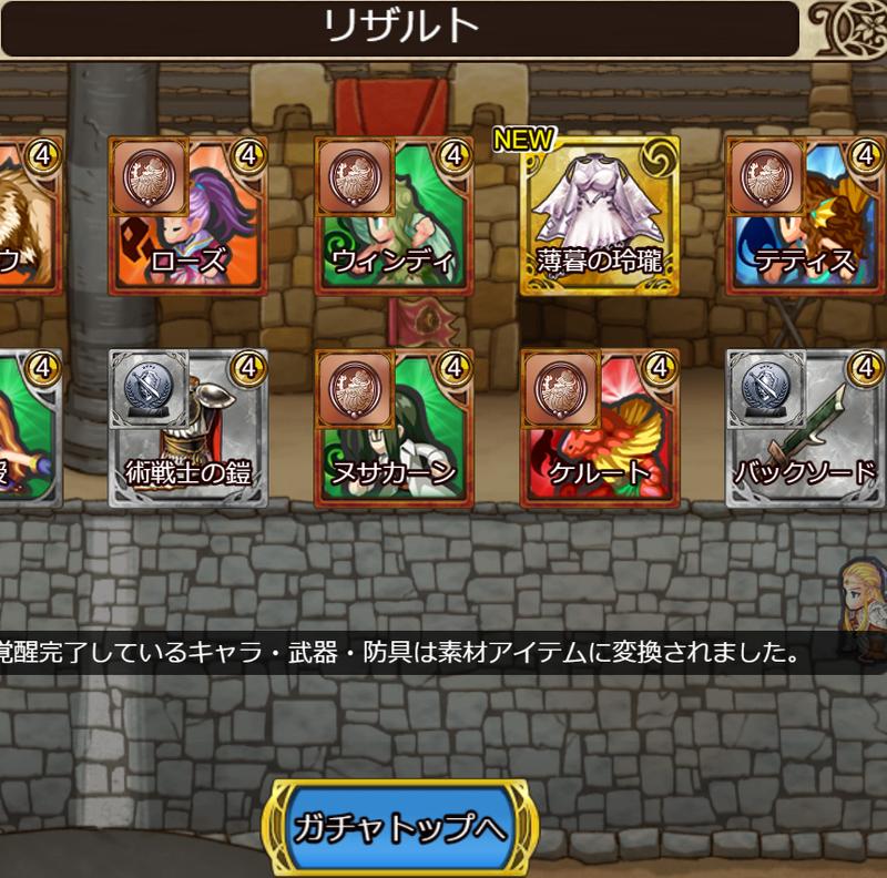 f:id:sayu_imperialsaga:20211010083054p:plain