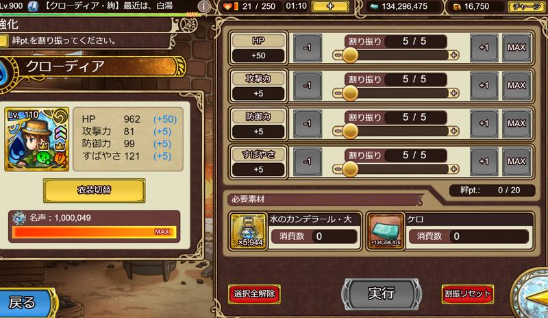 f:id:sayu_imperialsaga:20211015205052p:plain