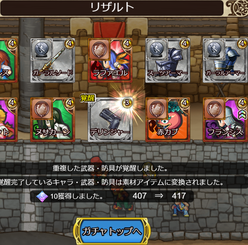 f:id:sayu_imperialsaga:20211017144055p:plain