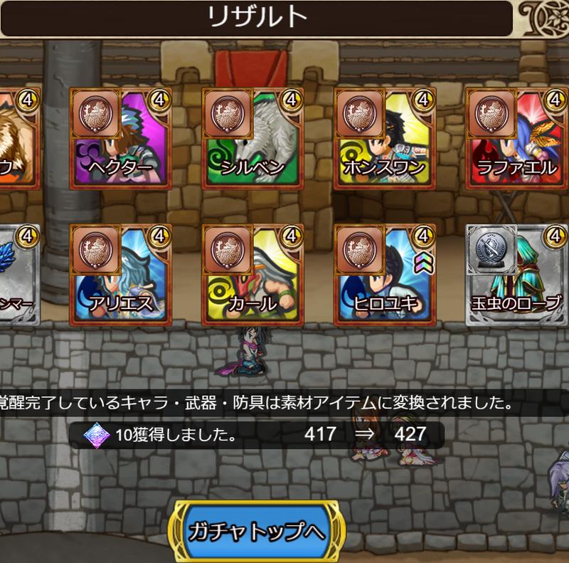 f:id:sayu_imperialsaga:20211017144101p:plain