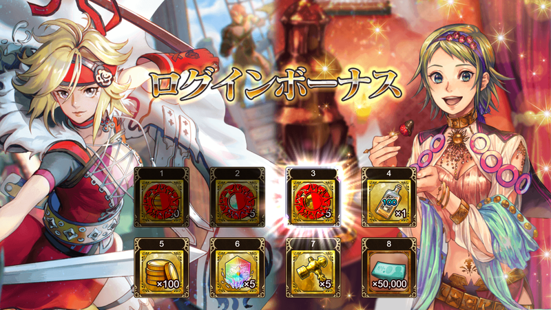 f:id:sayu_imperialsaga:20211017144108p:plain