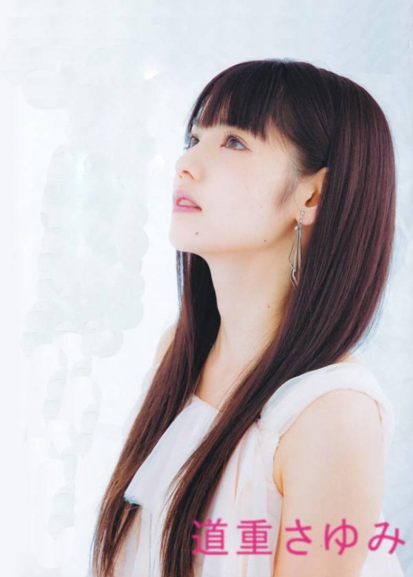f:id:sayuerikame:20170318191243j:plain